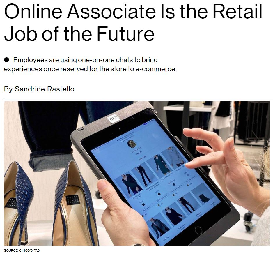 Online Associate Is the Retail Job of the Future bbw20201020