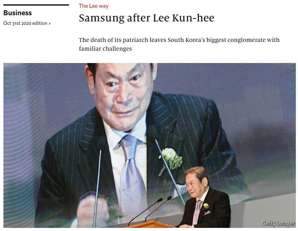 Samsung after Lee Kun-hee econ20201031